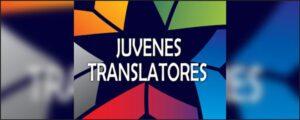 juvenes translation