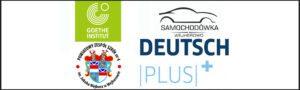 Logo Projektu Deutsch Plus. Zdjęcie początkowe artykułu